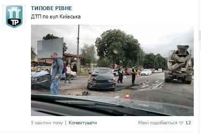 В Рівному на вул. Київській ДТП