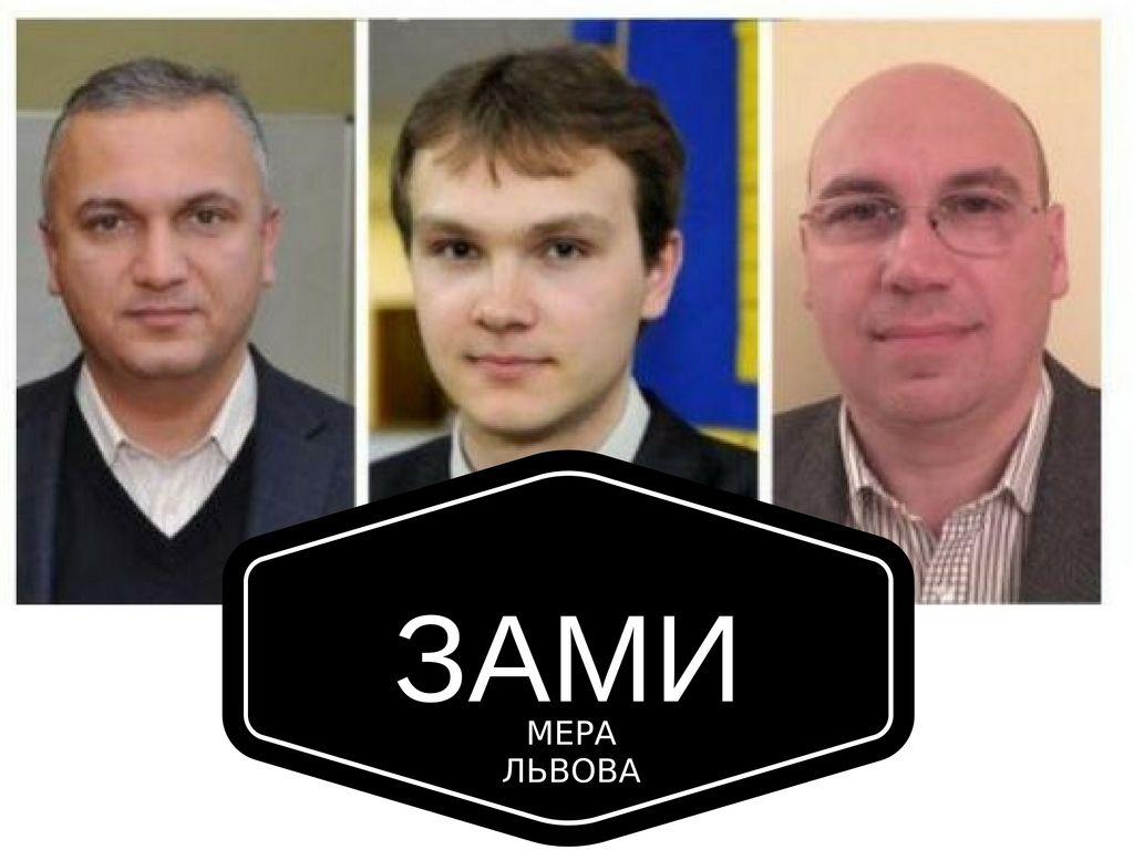 Заместители мэра Львова получают зарплату больше чем у Садового