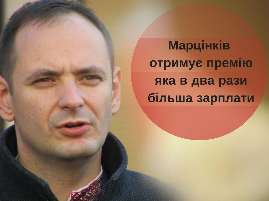 Мер Івано-Франківська отримує майже вдвічі більше премій ніж зарплати (Дослідження)