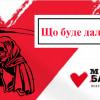 """Хто кого """"обнімав"""" на сесії Рівненської облради (Фото)"""