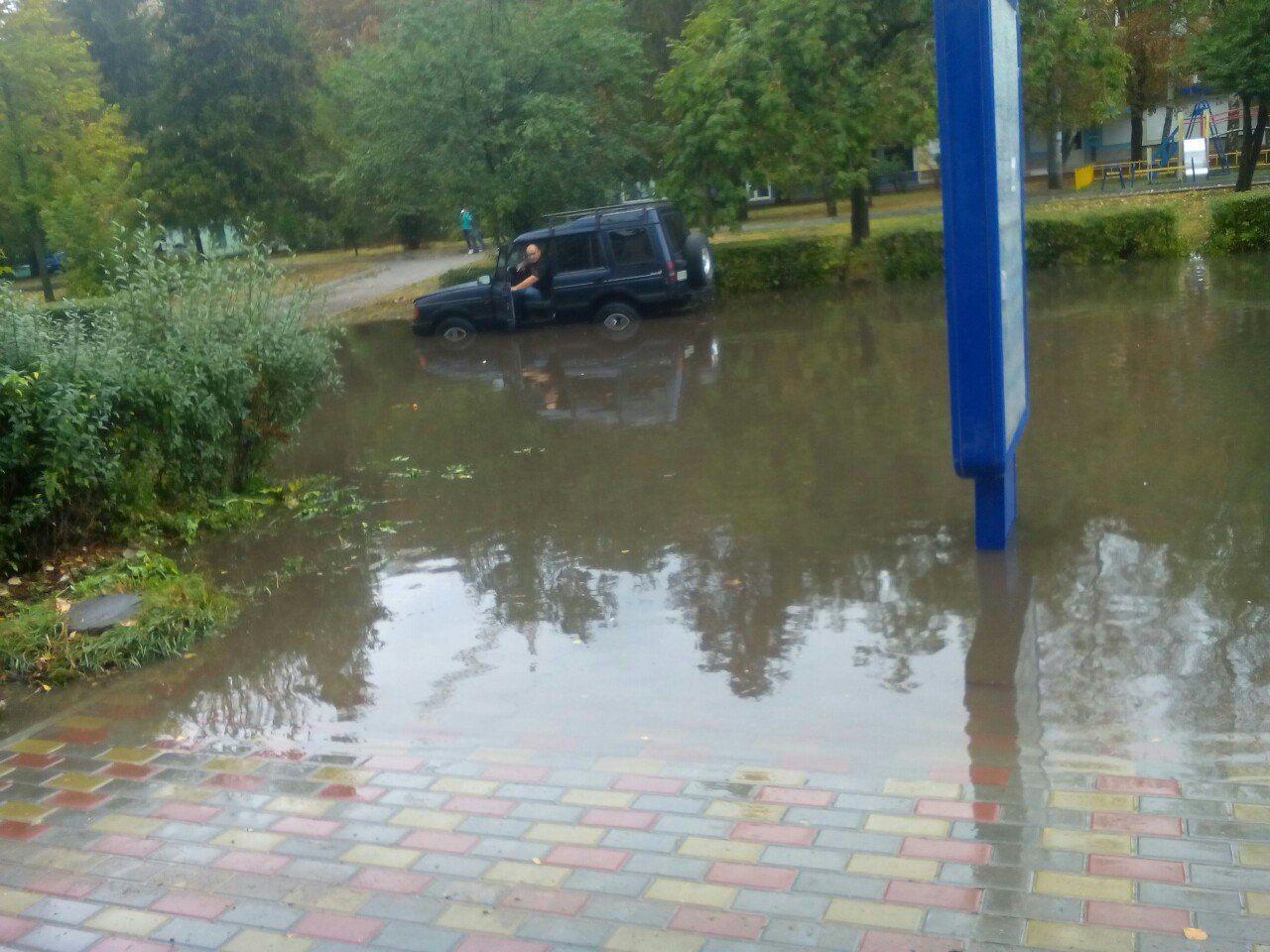 Одну из улиц Тернополя подтопило (Фото)