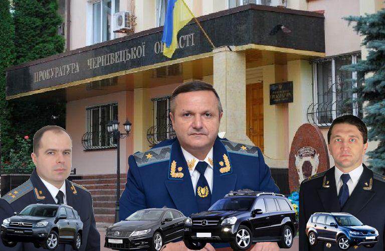 «Автопарк» головних прокурорів Чернівецької області