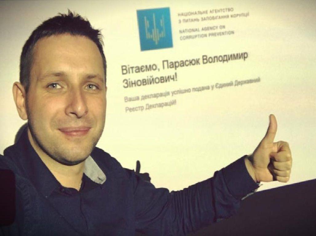 Володимир Парасюк задекларував подарунок від Святого Миколая