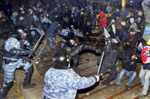 Силовий розгін Майдану у 2013 році. Фото - Українська правда