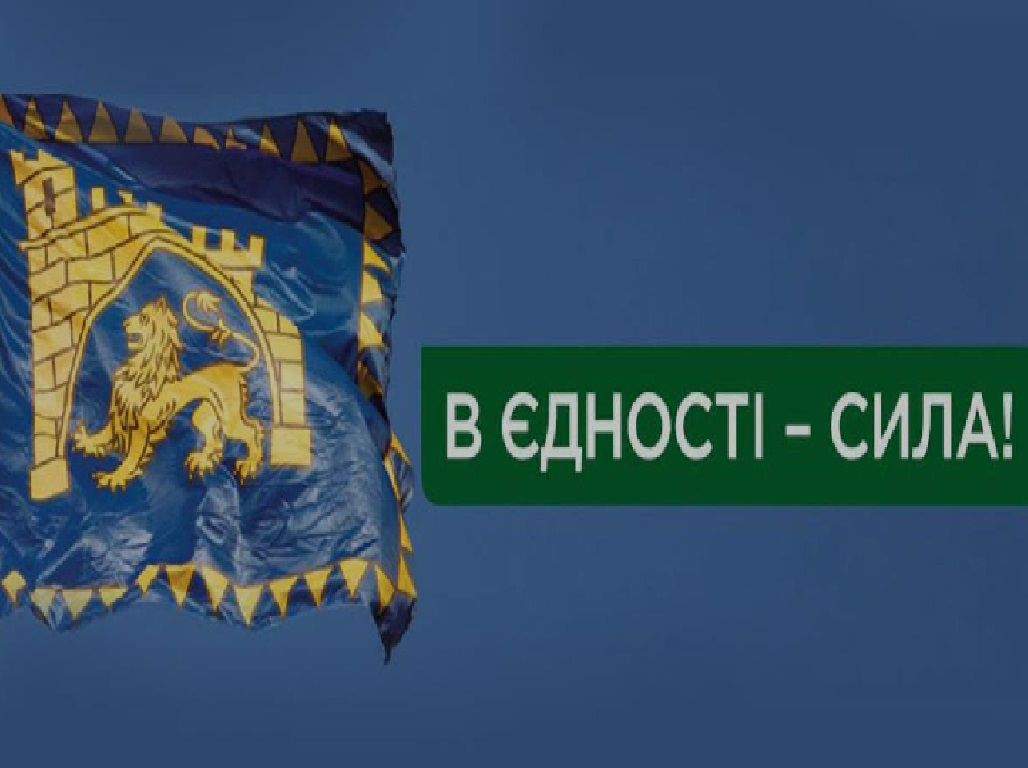 Золото партій: що приховує львівська «Самопоміч»