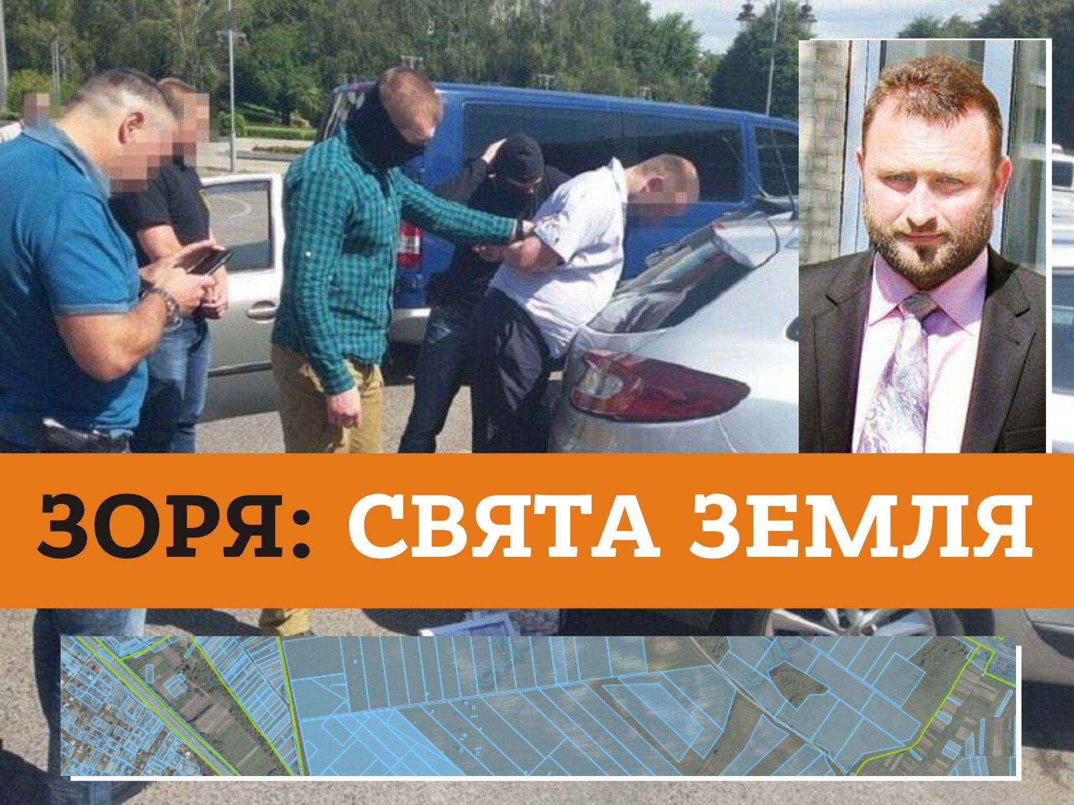 На Рівненщині активісти взялись за ревізію землі