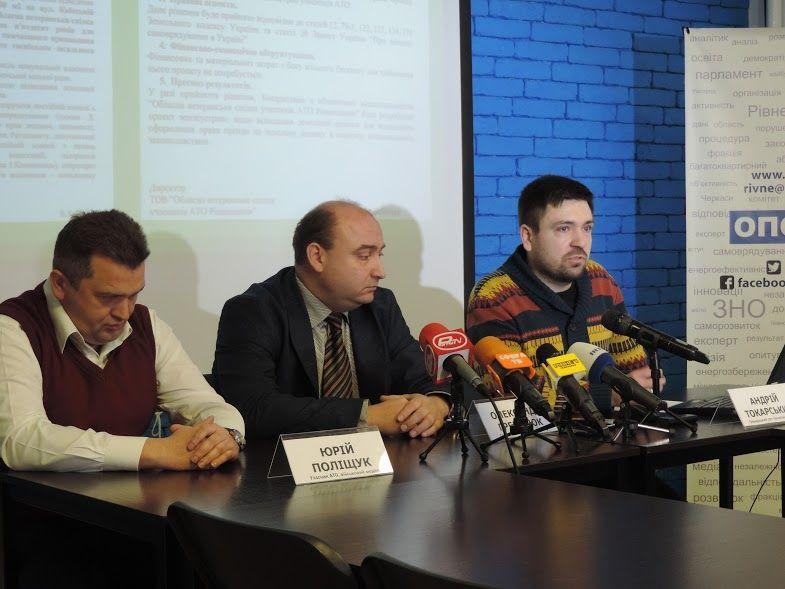 Активісти Рівного розповіли про зв'язок незаконного будівництва із «Набережним кварталом» (Фото)