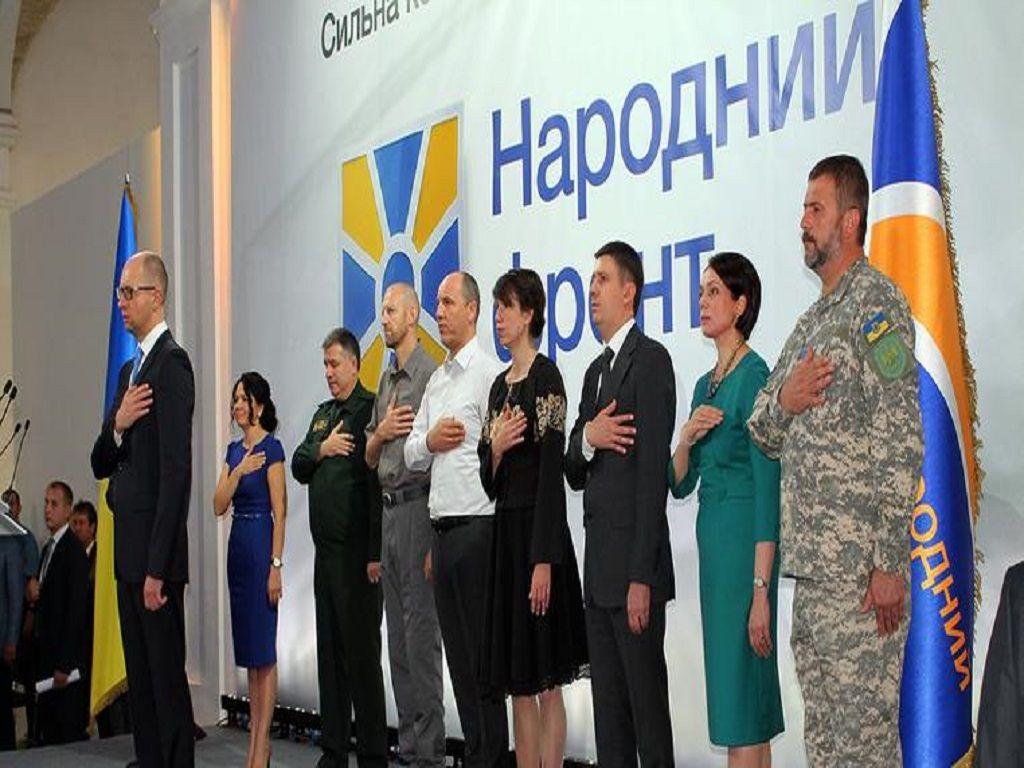 Золото партій: «Народний фронт» приховав понад мільйон на джинсу