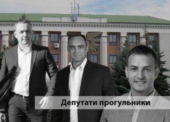 Муляренко, Дзецько та Бабат претенденти на позбавлення мандату (Аналітика)