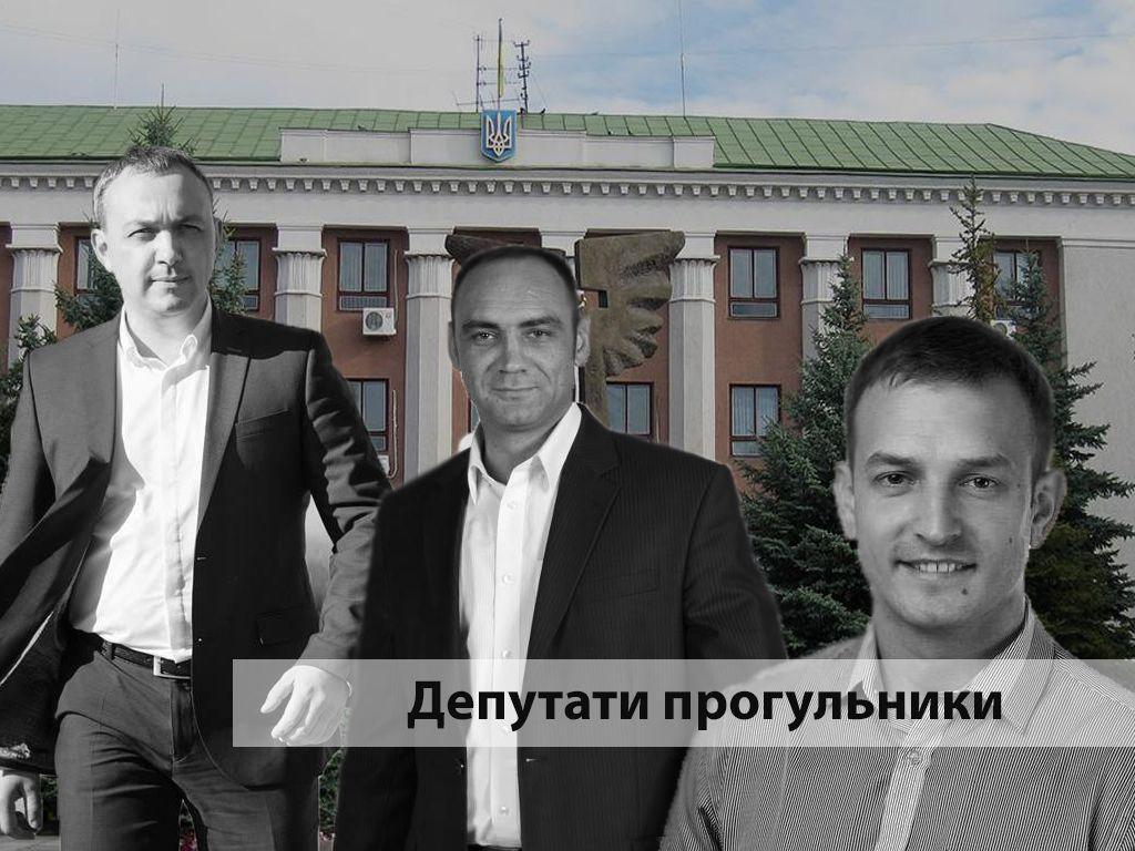 Муляренко, Дзецько, Бабат депутати на відкикання