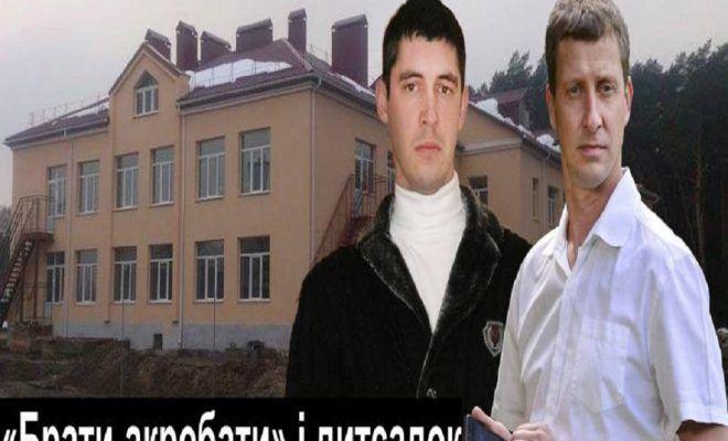 """""""Брати-акробати"""" і дитсадок: як на Рівненщині забудовники заробляють мільйони (Розслідування)"""