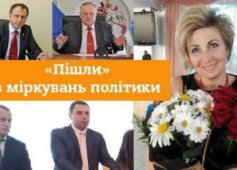 З міркувань політики:  чому медицину Рівного замість Покоєвчук  очолив Іськів