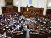 У Верховній Раді кількість зареєстрованих депутатів перевищила кількість присутніх (Відео)