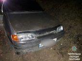 В Полтаві поліцейські ганялися за п'яним водієм (Фото)
