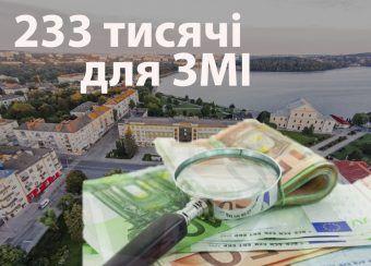 Влада на Тернопільщині витратила на свій піар більше 200 тисяч