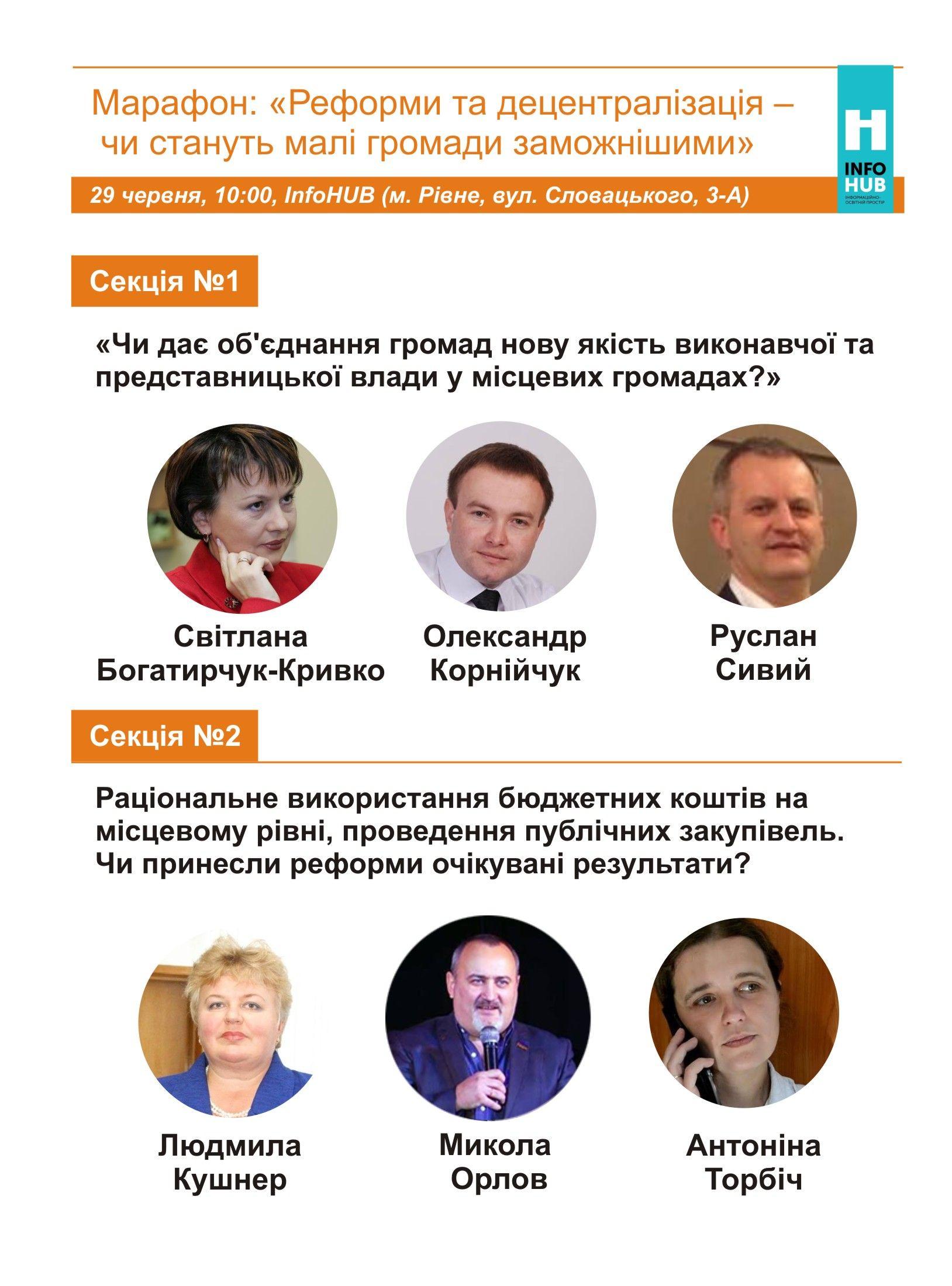 прес-1