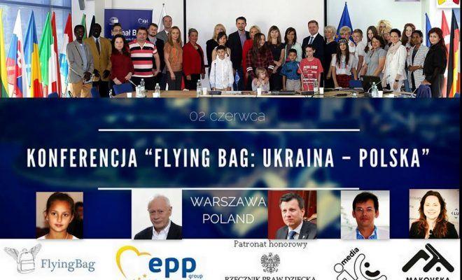 Flying Bag: обговорили впровадження 5G [Фотогалерея]