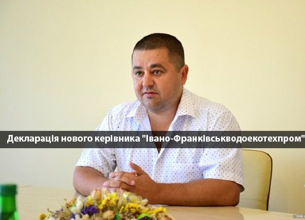 Роман Клімачук