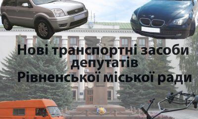 Карпяк Стельмащук Криж Осіпчук