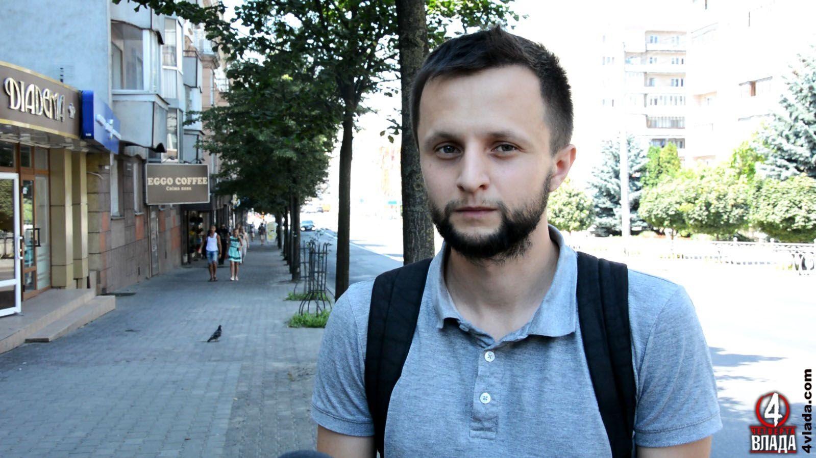 Андрій Шевчук