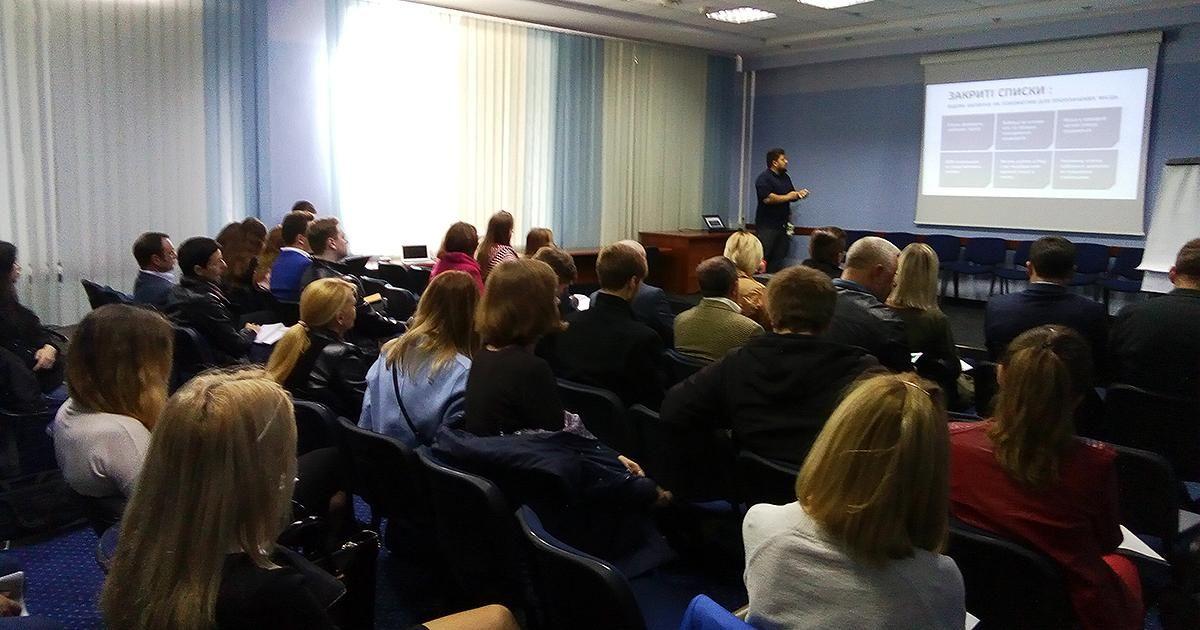 У Рівному із місцевими депутатами говорили про регіональні відкриті списки