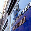 Здолбунівському реєстраційному бюро закрили доступ до реєстрів
