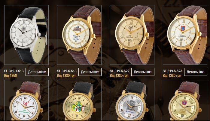 Рівненська облрада купила наручні годинники на 110 тис.грн.