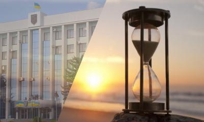 Рівненська облрада купила наручні годинники на 110 тисяч гривень