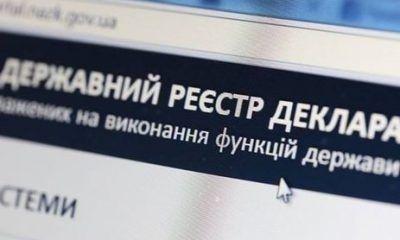 скасувати е-декларації для активістів