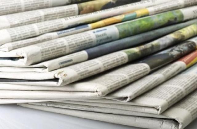 """газети""""Життя і слово"""" ЗМІ газети"""