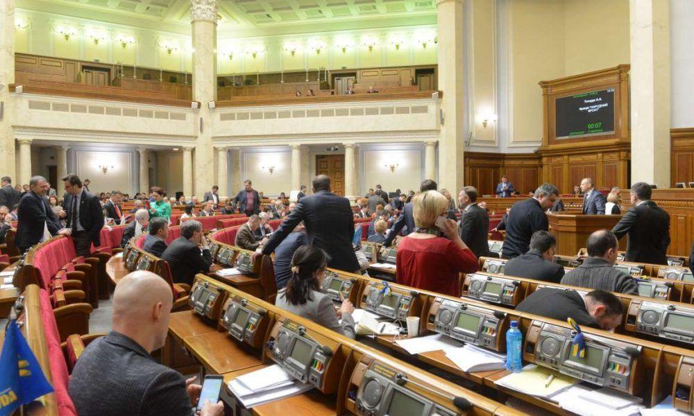 законопроекти про скасування е-декларування для активістів
