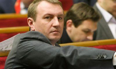 Іван-Рибак Депутат мільйонер з Буковини