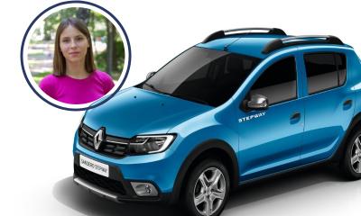 Депутат придбала автомобіль Renault Sandero за 360 тисяч гривень