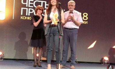Переможницею конкурсу «Честь професії 2018» стала журналістка «Четвертої влади»