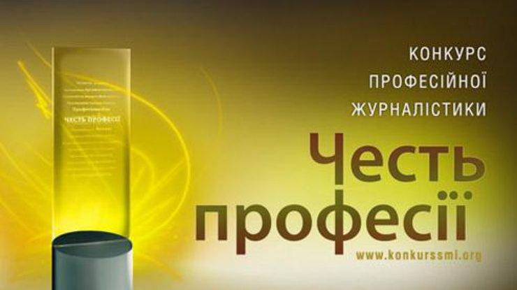 ArticleImage_125885