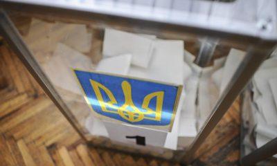 На виборах в ОТГ Західної України зафіксували порушення