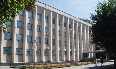 Личаківська_районна_адміністрація