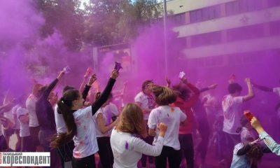 День молоді Івано-Франківськ