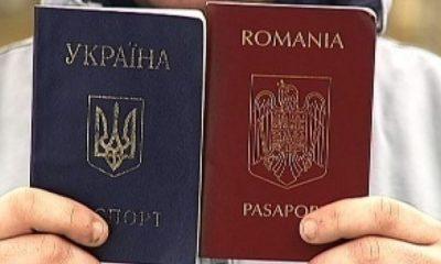 паспорт України паспот Румунії біпатрид