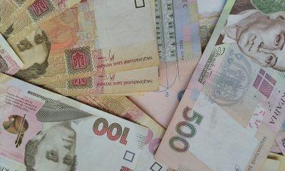 гроші гривні