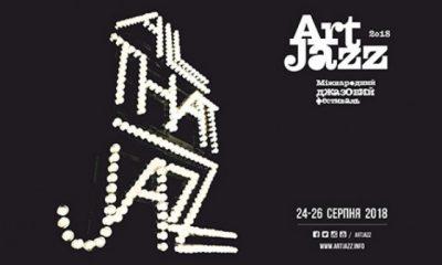Міжнародний джазовий фестиваль «ART JAZZ 2018» у Луцьку