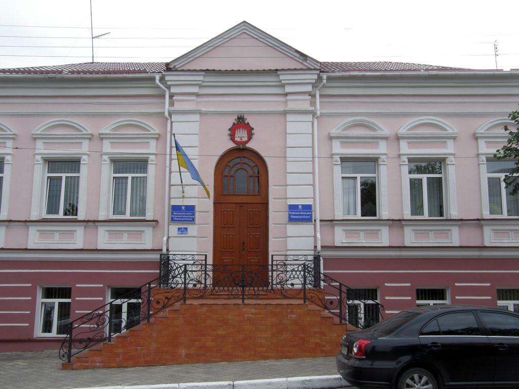 Кого обрали депутатами Острозької міської ради